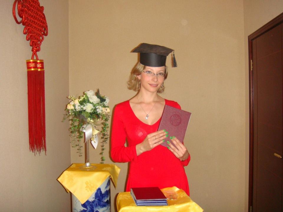 красный диплом, дарья константинова