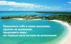 Le-Touessrok-Luxury-Resort-Mauritius-2048x2560